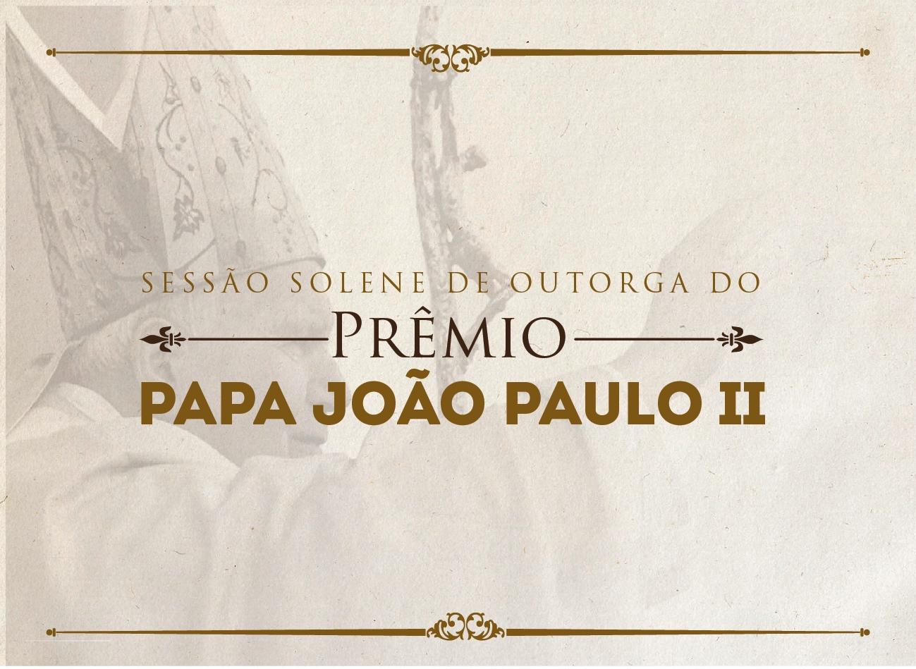 convite_premio papa_21x31cm_maio15